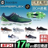 FootJoyフットジョイゴルフシューズ