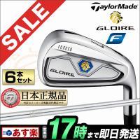 日本正規品 日本仕様 テーラーメイド Taylormade ゴルフクラブ 2016