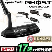 【あすつく】【日本正規品】【送料無料】【ゴルフクラブ】日本仕様 テーラーメイド Taylormade
