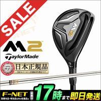 【日本正規品】【送料無料】【ゴルフクラブ】日本仕様 テーラーメード Taylormade
