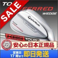 日本正規品 日本仕様 テーラーメイド Taylormade ゴルフクラブ