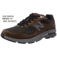 [ニューバランス] new balance MW880 幅広 4E お買い得商品  ウォーキングシュ...