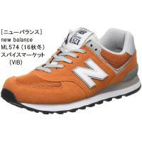 NB ML574 クラッシックモデル  スニーカー  [ニューバランス] new balance20...