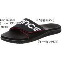 【父の日 母の日のプレゼントにも最適】[ニューバランス] new balance NB M3056 ...