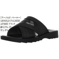 メンズ コンフォート サンダル (アーノルドパーマー) Arnold Palmer AP2055  つっかけ