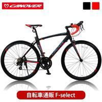 商品名 CANOVER(カノーバー)CAR-012 ADONIS(アドニス)  サドルの高さ(地上よ...