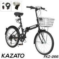 カゴ、ワイヤーロック、LEDライトがセットになった、 とってもお買い得な20インチ折りたたみ自転車で...