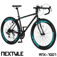 ディープリムがカッコいいロードバイク自転車です。  フレームには軽量なアルミを採用し、軽快なスタート...