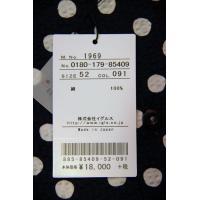 サンタフェ 52サイズ長袖シャツ85409-91 LSH*3L