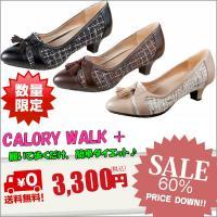 CALORY WALK+ カロリーウォークプラス CW+1036LC シェイプアップ パンプス