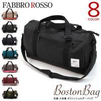 人気の杢調ポリキャンバスシリーズにボストンバッグが登場!   大容量で旅行にもぴったりのボストンバッ...