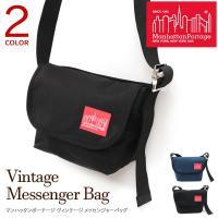 移動も身軽に!人気ブランド『Manhattan Portage』のミニメッセンジャーバッグ。   シ...