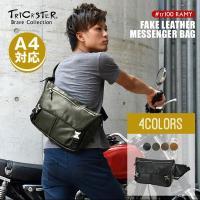 """""""隅々まで""""ポケット付き!スクエア型のメッセンジャーバッグ。 自転車やバイクにもピッタリな、ボディに..."""