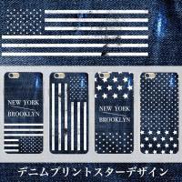 関連キーワード iPhone7 iPhone7Plus iPhone6s iPhone6sPlus ...