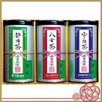 JA直詰ギフト 宇治・八女・静岡茶セット JAT-3-30A   のし無料 内祝い ギフト
