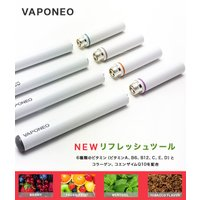 充電式で繰り返し使える電子タバコ「VAPONEO」です。  6種類のビタミン(ビタミンA、B6、B1...