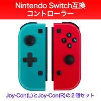 Switch用 コントローラー リモコン ペア Joy-Conの互換品 Bluetooth ゲームコントローラー スイッチ ジョイコン 日本語取説 動画取説