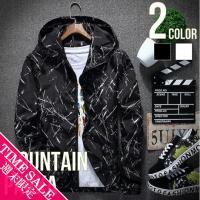 【使い勝手の良いライトアウター】 さらっと羽織ることができるマウンテンパーカーは寒暖の調節にぴったり...