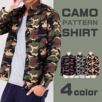 ■商品説明 全体に人気のカモフラ柄をプリントした長袖シャツ。 様々なトップスやボトムスと合わせやすく...