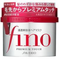 「フィーノ プレミアムタッチ 浸透美容液ヘアマスク230g」は、6種類の美容液成分をギューッと凝縮...