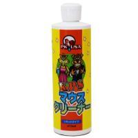 使用方法:直接磨くか、飲み水に混ぜてご使用ください。脱脂綿、ガーゼに本品を浸透させ、歯をこするように...