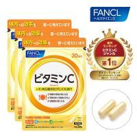 ビタミンC 約90日分(徳用3袋セット) 【ファンケル 公式】
