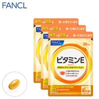 ビタミンE 約90日分 徳用3袋セット サプリメント サプリ ビタミン 美容 ファンケル 公式 FANCL