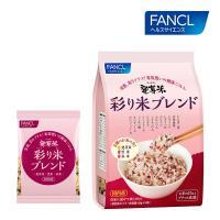 ファンケルの「発芽米」に、特有の栄養と彩りが魅力の「黒米」と「赤米」をブレンド。お米ならではの味や香...