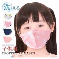 短納期 マスク 子供用 防塵マスク 風邪予防 花粉対策 pm2.5 通気性 素顔 抗菌 保湿 防寒 UVカット 柔らかい 可愛い 水洗い可能 通気性良く