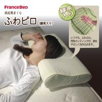 ●独自のカッティング技術により、従来の低反発枕のもちもち感はそのままに、より高い通気性を実現しました...