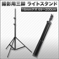 撮影用照明器具 撮影照明セット