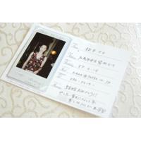 結婚式 披露宴 芳名帳 ウェディング ブライダル