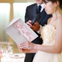 結婚式 披露宴 両親贈呈品 ウェディング ブライダル