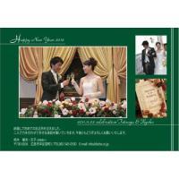 結婚式 披露宴 結婚報告はがき ウェディング ブライダル