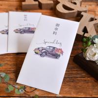 お車代 封筒「クラシックカー」(10枚入)/婚礼・ブライダル(結婚式)