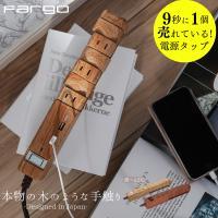 【ネット限定商品】差し込み口が回転できる木目調のTAPKING USB(タップキングUSB)は2.4...