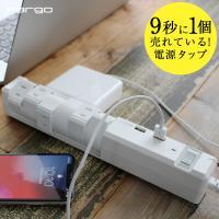 PT600WH 電源タップ おしゃれ USB 急速充電 インテリア デザイン 回転 OAタップ コンセント TAPKING USB タップキング
