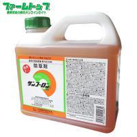 農薬・機械・肥料の激安通販サイト  ファームトップは↓↓のバナーをクリック!!