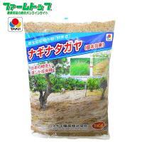 ナギナタガヤ(日本在来) 種 1kg 雑草の抑制に!! 草生栽培用作物(秋まき)