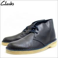 ブランド:クラークス Clarks 商品:靴 紳士靴 シューズ メンズ 品番:cl26125548 ...