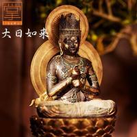 大日如来は密教において真理そのものとされる本尊。 諸仏は大日如来から出生したとされ、そのために根源仏...