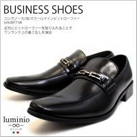 ◆箱潰れのため訳アリ超特価◆ ロングノーズと3E相当の幅広シューズ。履きやすさで人気のビットタイプで...