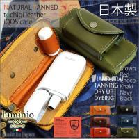 デザインで大人気のluminioから日本の職人による上質な栃木レザーを使用した日本製のiQOSケース...