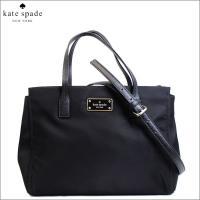 ポイントキャンペーン中! ブランド名:ケイトスペード/KATESPADE 商品名:ショルダーバッグ ...