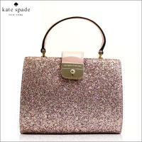 ブランド名:ケイトスペード/KATESPADE 商品名:バッグ 品番:wkru4808-799 サイ...