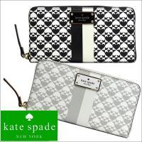 新品 本物 即日発送OK商品多数 ケイトスペード バッグ KATE SPADE 長財布 多くの女性か...