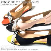 クロスデザインパイソンローヒールパンプス バイカラー レディース靴  エレガントなパイソン柄がアクセ...
