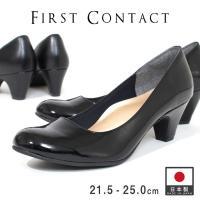 リクルートパンプス  【カラー】 ブラックPU / ブラックエナメル  【サイズ】 21.5cm /...