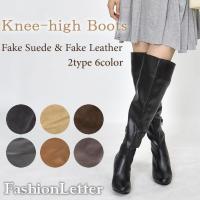 ロングブーツレディース フラット 秋冬靴  カラー=キャメル・ダークブラウン・ブラック タイプ=スエ...