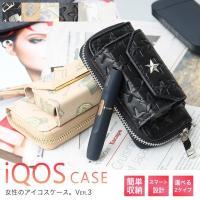 コンパクト iQOS CASE アイコスケース  【カラー】 【パルファム(香水型チャーム付)】 ブ...